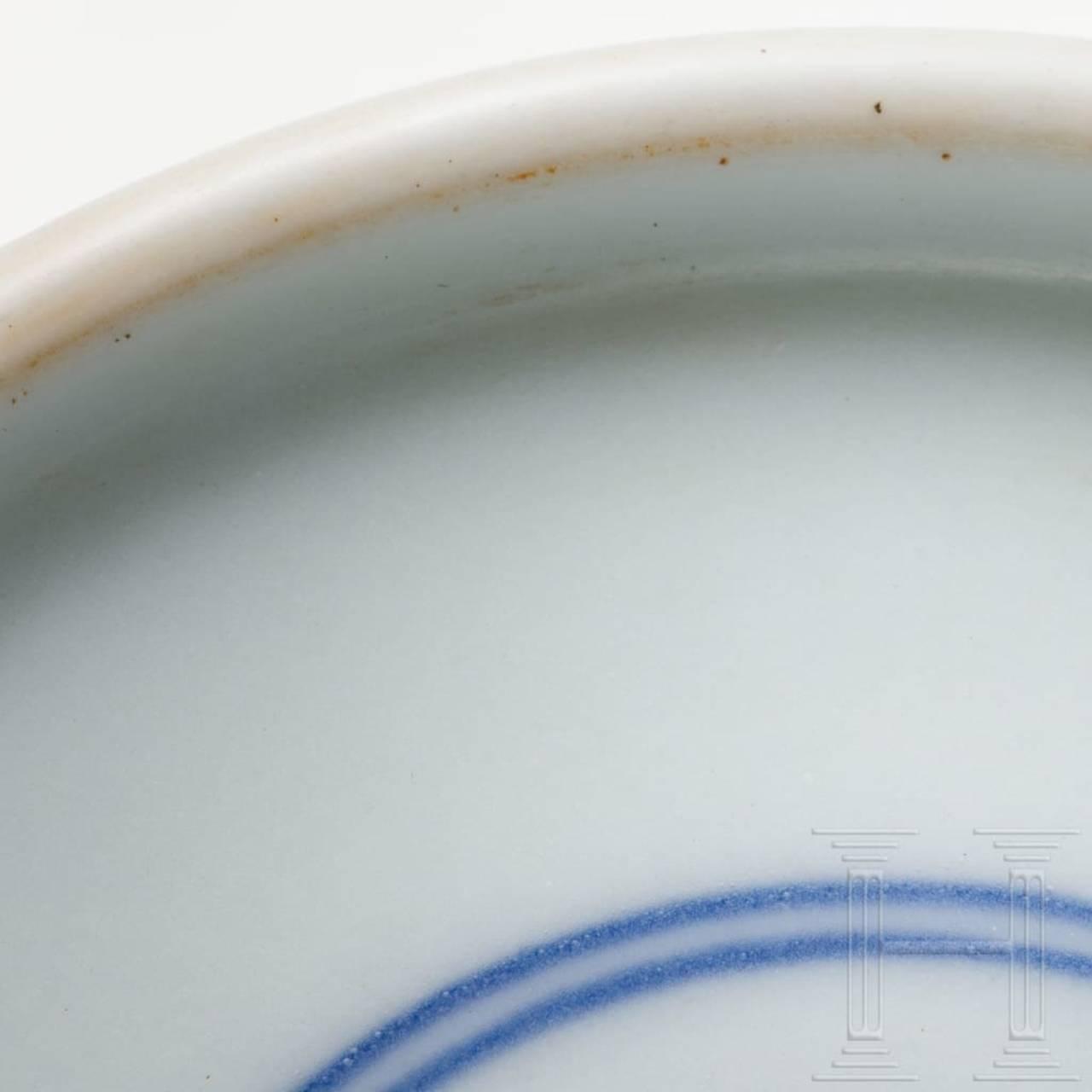 A rare Chinese clair-de-lune glazed vase with a Yongzheng mark, Yongzheng era, 1722 - 1735