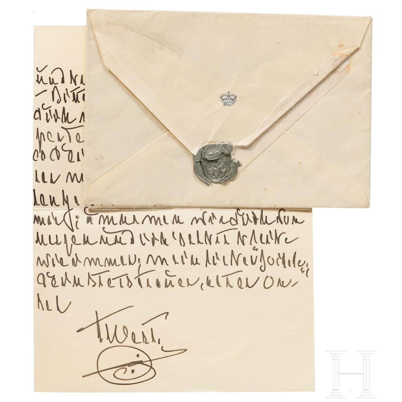 Fürst Albert von Thurn und Taxis (1867 - 1952) - persönliches Silberpetschaft