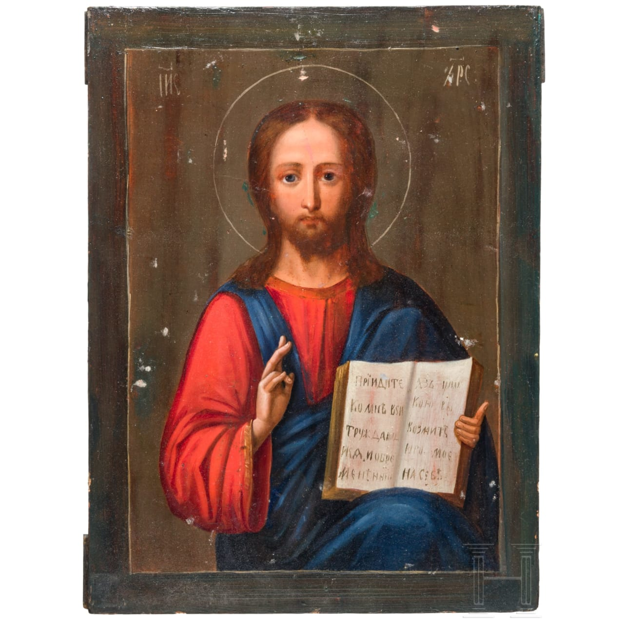 An icon of Christ Pantokrator with silver oclad