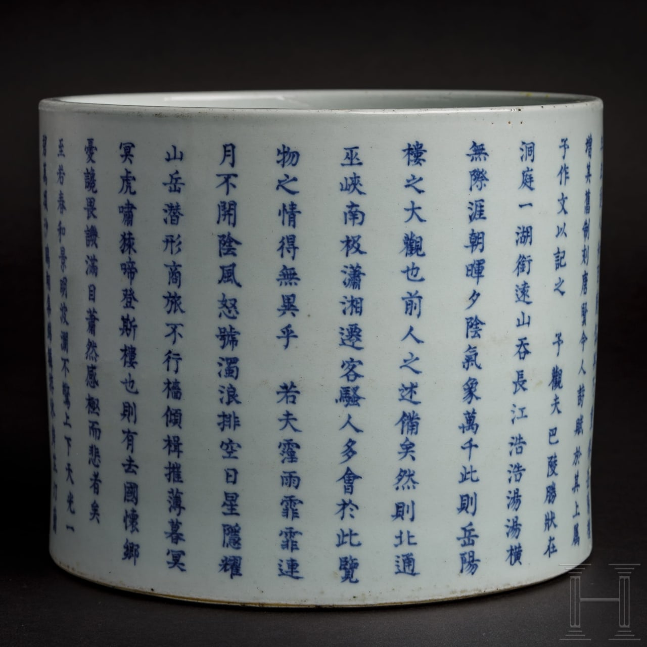 A rare inscribed underglaze blue and copper-red decorated brushpot, China, Qing dynasty, probably Kangxi period