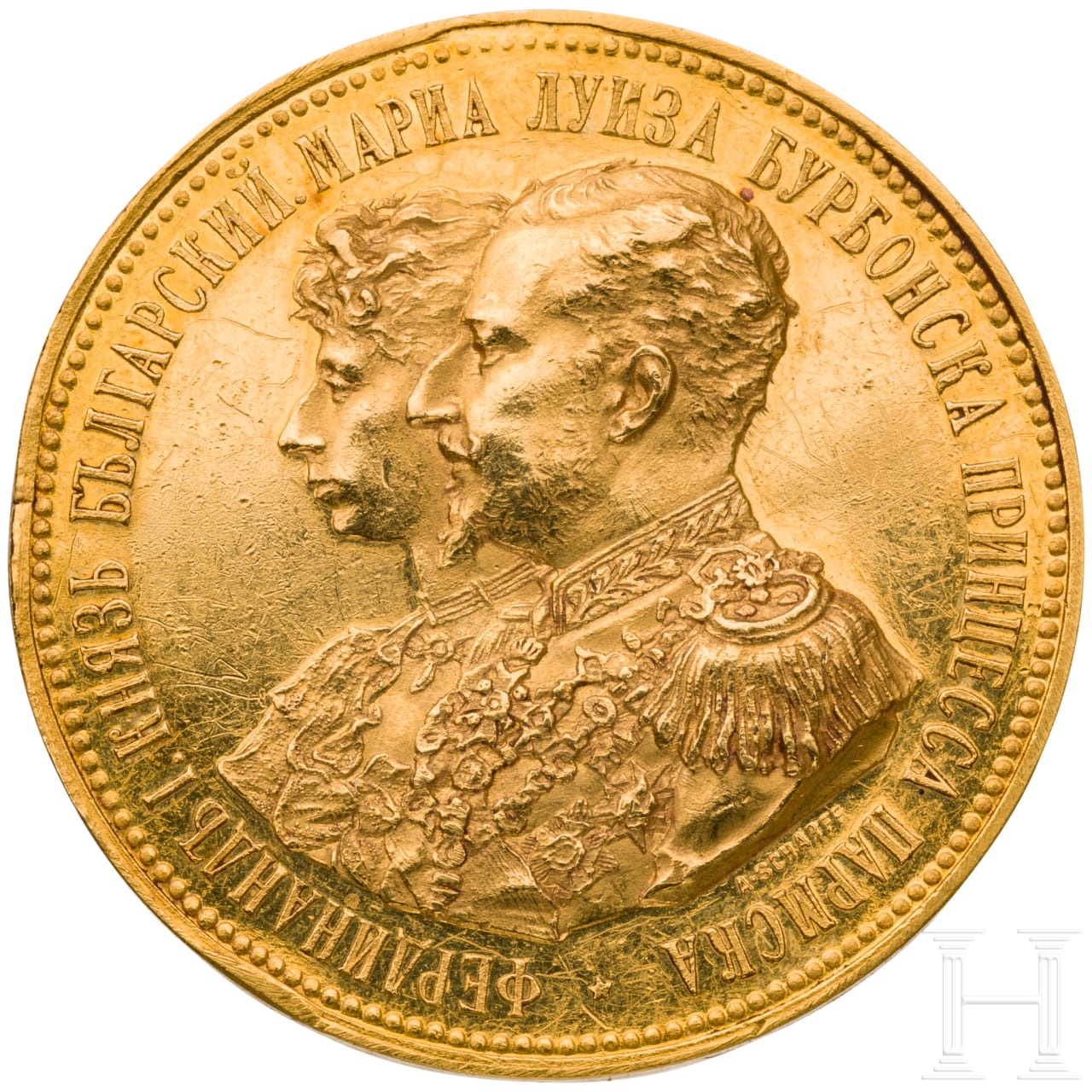 Bulgarian Tsar Ferdinand I (1887 – 1918), a gold medal commemorating his marriage to Marie Louise of Bourbon-Parma, dated 1893