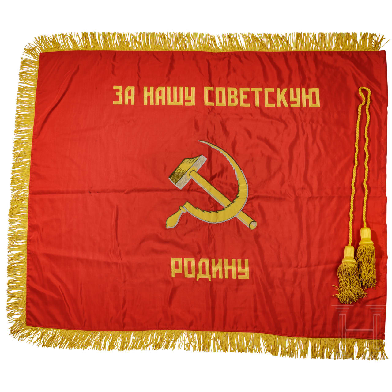 Flag of the 361st Helicopter Regiment, Soviet Union, 1970-1985