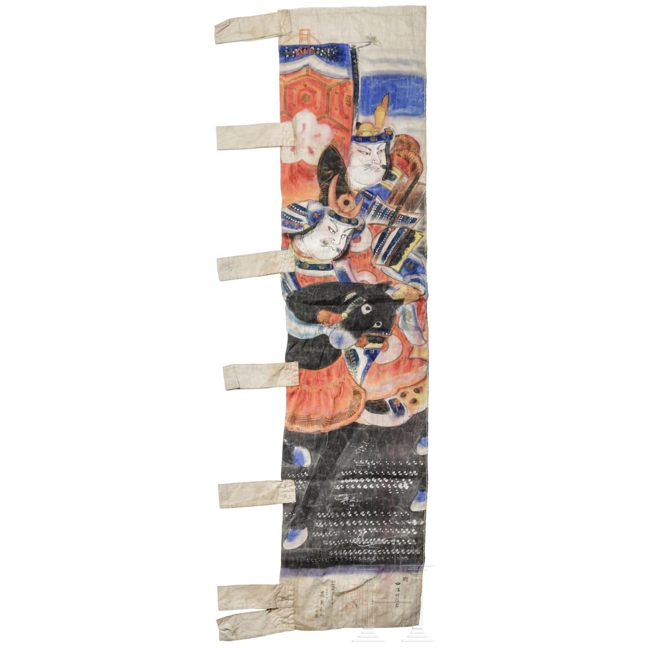 Samurai-Fahne, 19. Jhdt.