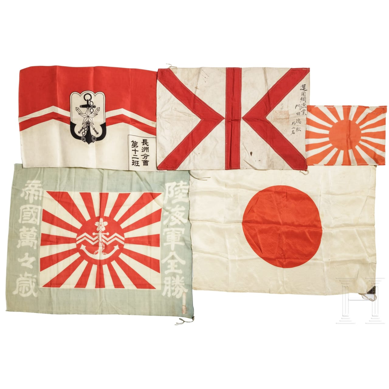 Japan - fünf unterschiedliche Fahnen, 2. Weltkrieg