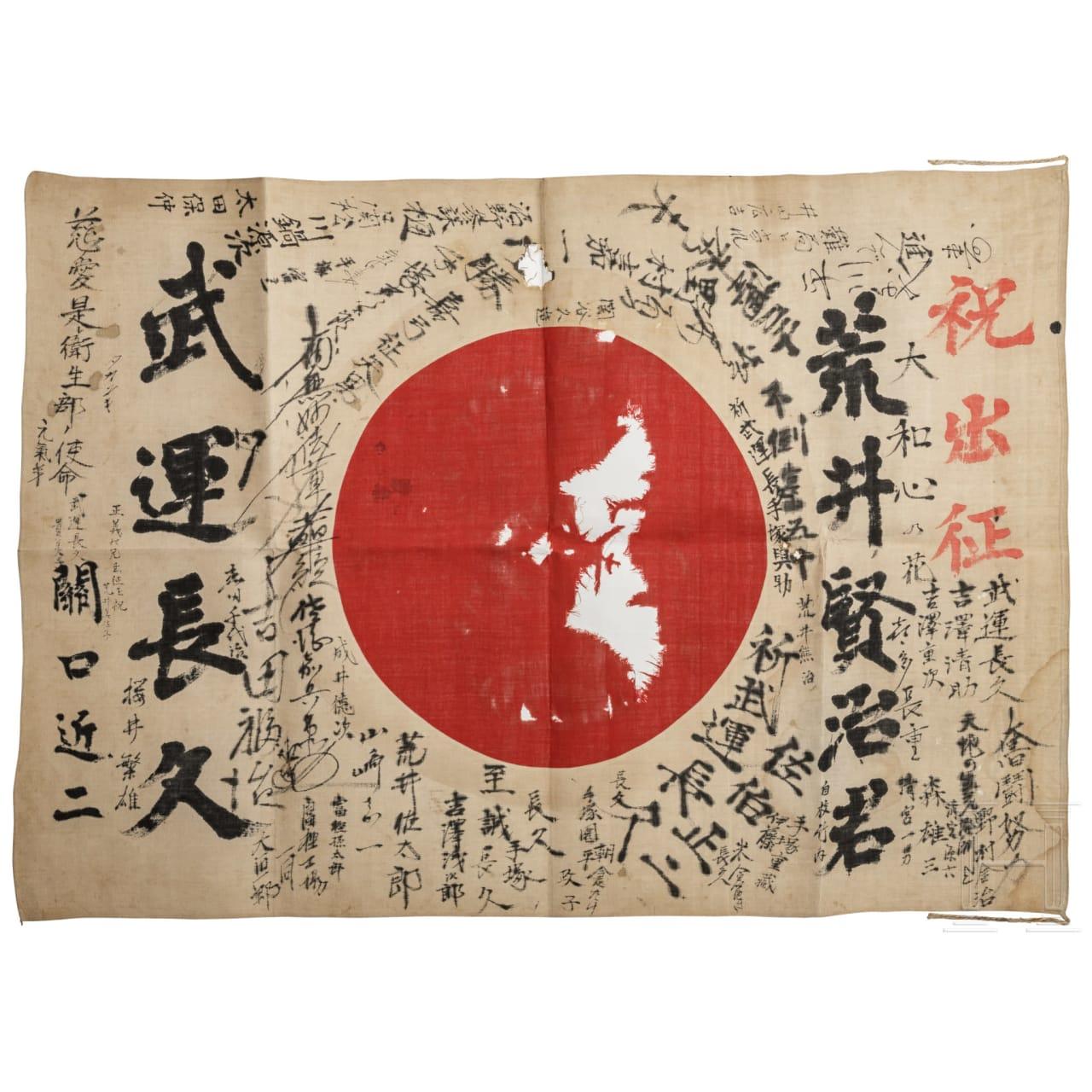 Japan - signierte Seidenfahne, 2. Weltkrieg