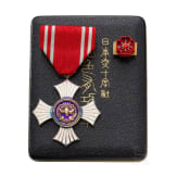 Japanische Rotkreuz-Medaille für Frauen in Silber im Etui