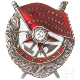 Red Banner Order, since 1935