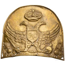 Unknown grenadier cap plate, 18th century, possibly Russian