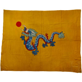 A yellow dragon flag, national flag of the Qing Dynasty, between 1888 and 1912