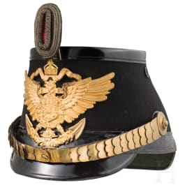 """A shako for officers of the imperial """"Seebataillone"""" (naval infantry)"""
