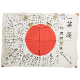 """Japan - a signed silk flag """"banzai"""", World War II"""