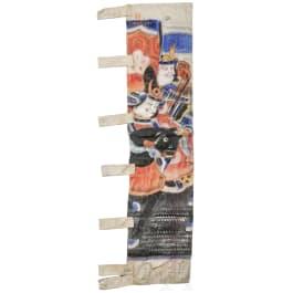 A samurai flag, 19th century