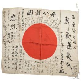Japan - a signed silk flag, World War II