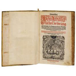 """Heinrich Rüxner - """"Thurnierbuch"""", Frankfurt, 1566"""