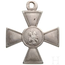 A silver St. George's Cross 4th class, 19th century