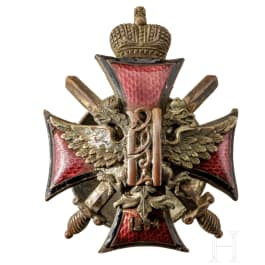 A graduation badge of the Alexeevsky Military School in Moscow, donated 1913
