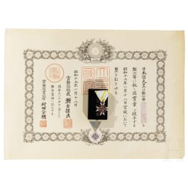 An Order of the Sacred Treasure 5th class with document