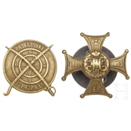 A badge of the 89th Belomorsky Infantry Regiment and a badge for scouts of the first rank, circa 1910