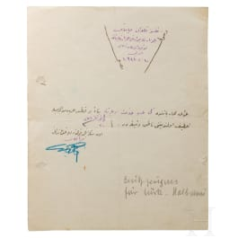 A document for Turkish Crescent Order, dated 1888/1916