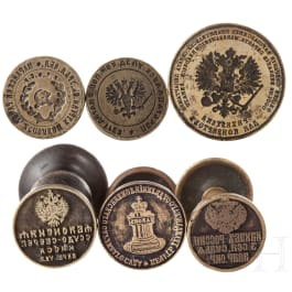 Six Russian/Soviet Union official seals resp. punches, 19th/20th century