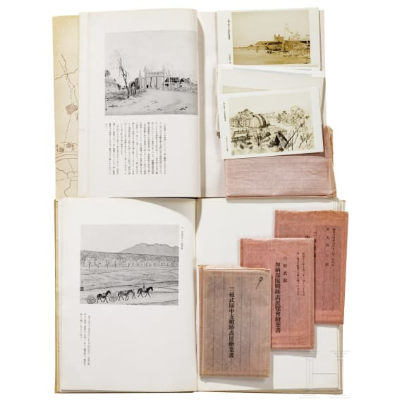 Mehr als 60 Aquarelle vom offiziellen japanischen Propaganda-Künstler Mitsuhashi Takeaki (三橋武顕) von der Invasionsarmee in China