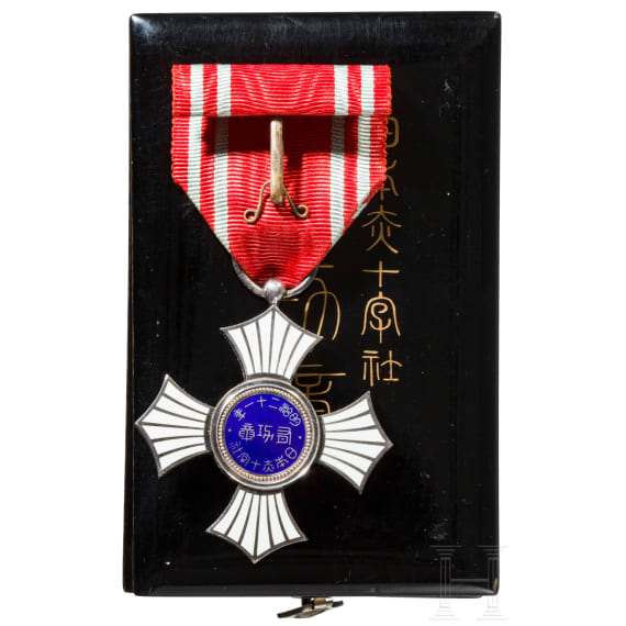 Japan - Silver Order of Merit of the Red Cross