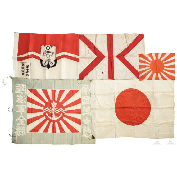 Japan - five different flags, World War II