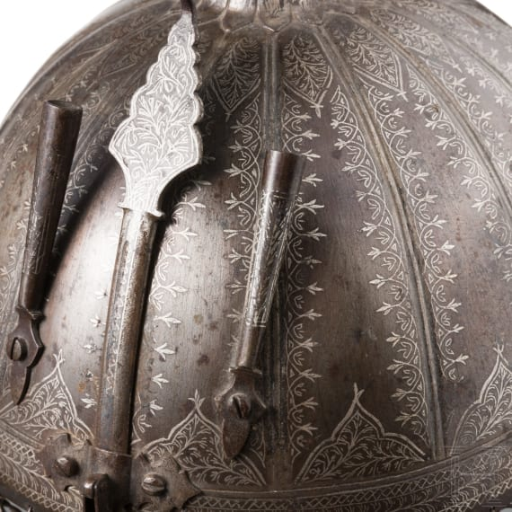 A Persian Khula Khud, 19th century