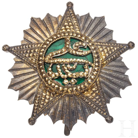 A breast star of the Order of the Comoros, 20th century