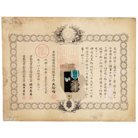 Orden vom Goldenen Drachen, 7. Klasse, mit Dokument